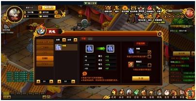 http://tw.kingnet.com/static/game/d40e23eec629a6ccedc418005a6bb0d0388b7869.jpg